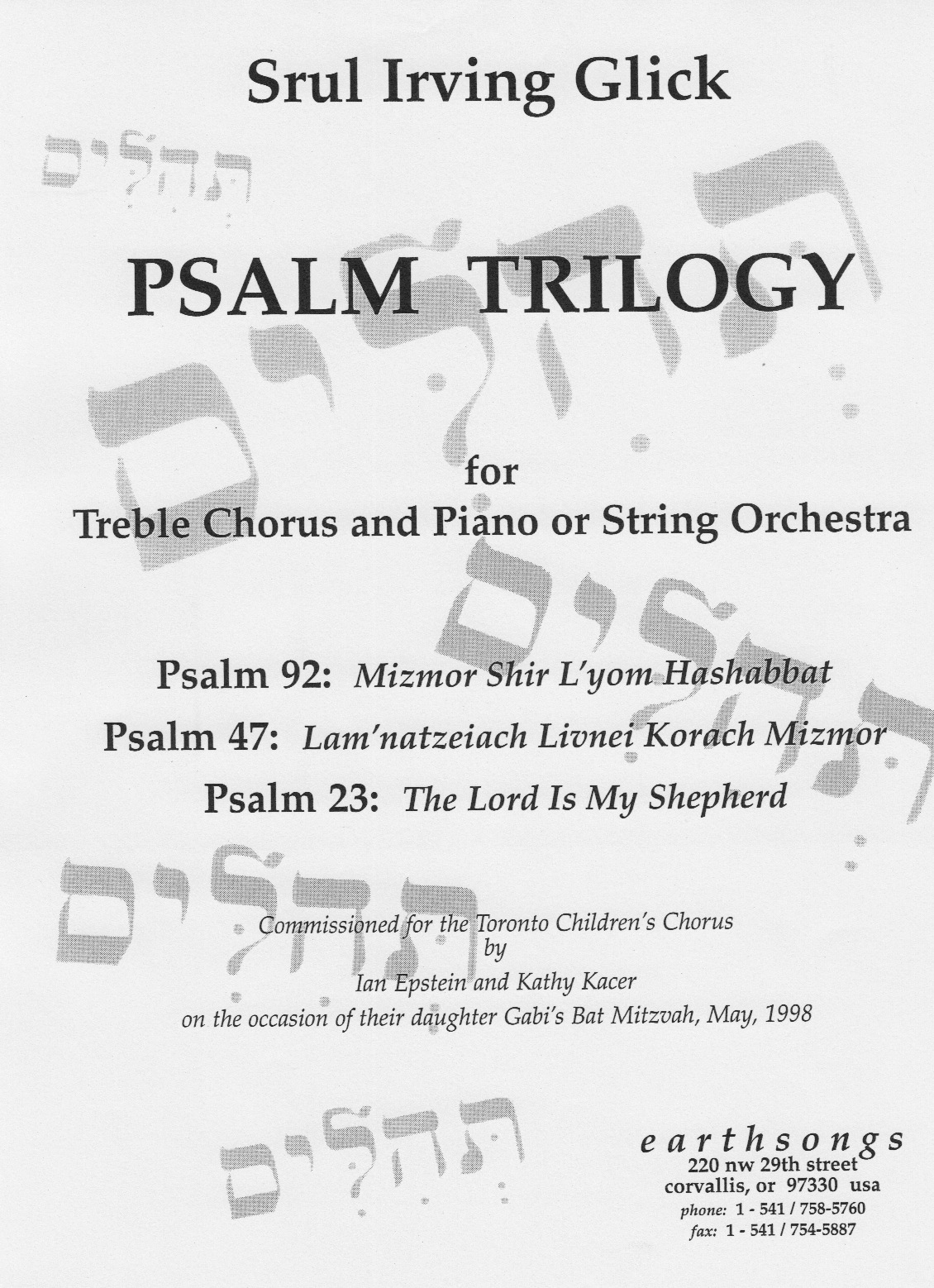 psalm trilogy (full score)
