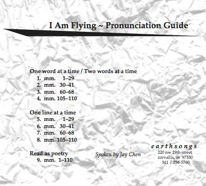 i am flying pronunciation cd