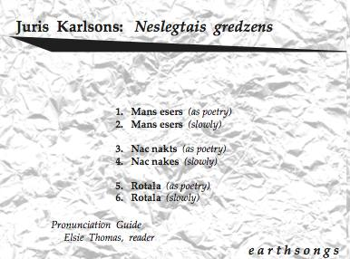 neslegtais gredzens pronunciation cd