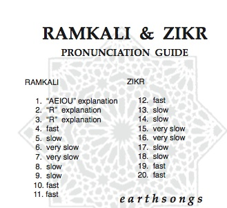 zikr (satb) pronunciation cd