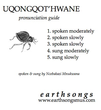 uqongqot'hwane pronunciation cd