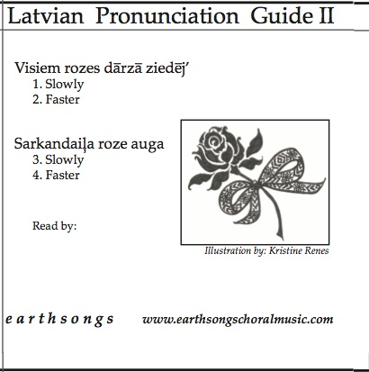 sarkandaila roze auga pronunciation CD