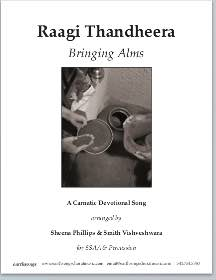 raagi thandheera (ssaa) - Click Image to Close