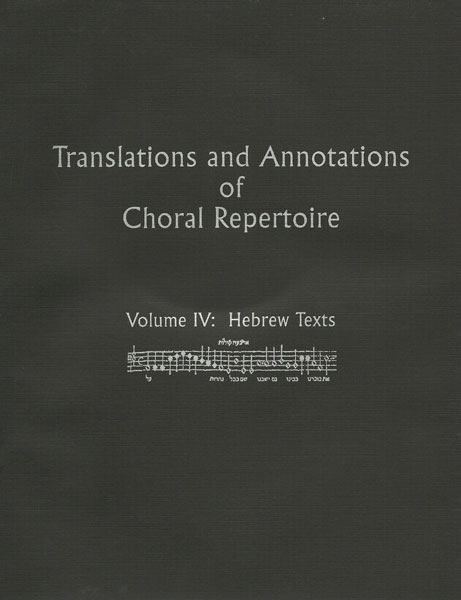 translations & annotations vol. 4 hebrew texts (soft)