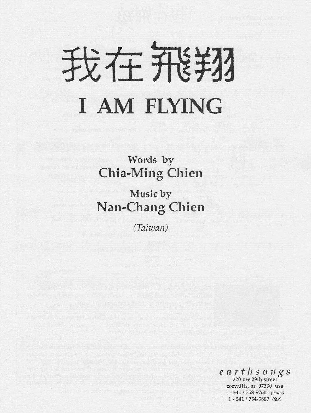 i am flying (satb div.)