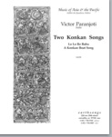 two konkan songs (satb) (pdf if ordered for entire choir)