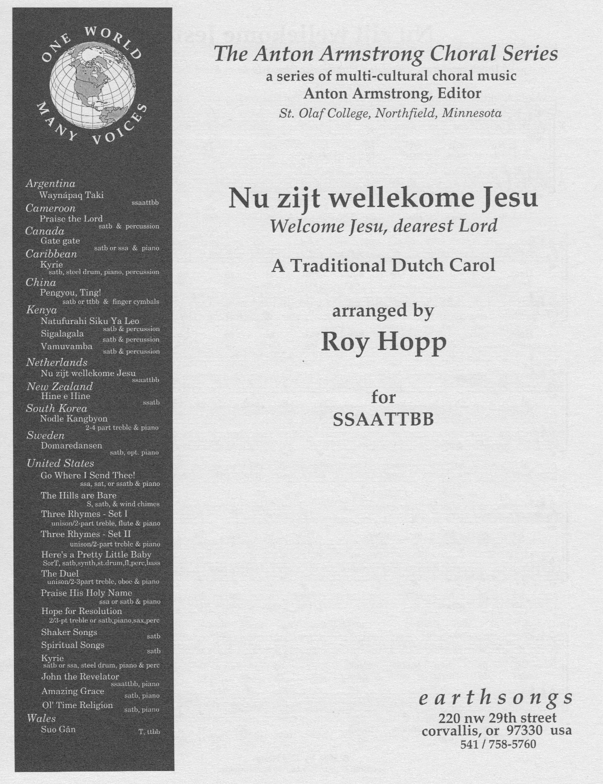 nu zijt wellekome jesu(sattbb)(pdf if ordered for entire choir)