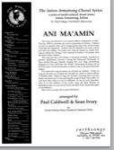 ani ma'amin (unison) - Click Image to Close