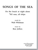 all seas, all ships (ssaattbb) (pdf if ordered for entire choir)