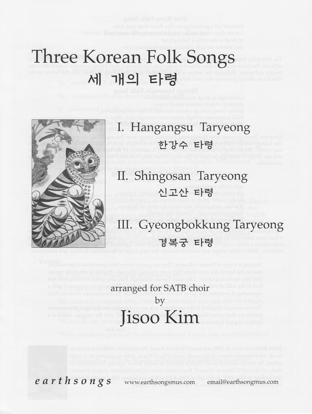 3 korean folk songs (satb)(pdf if ordered for entire choir)