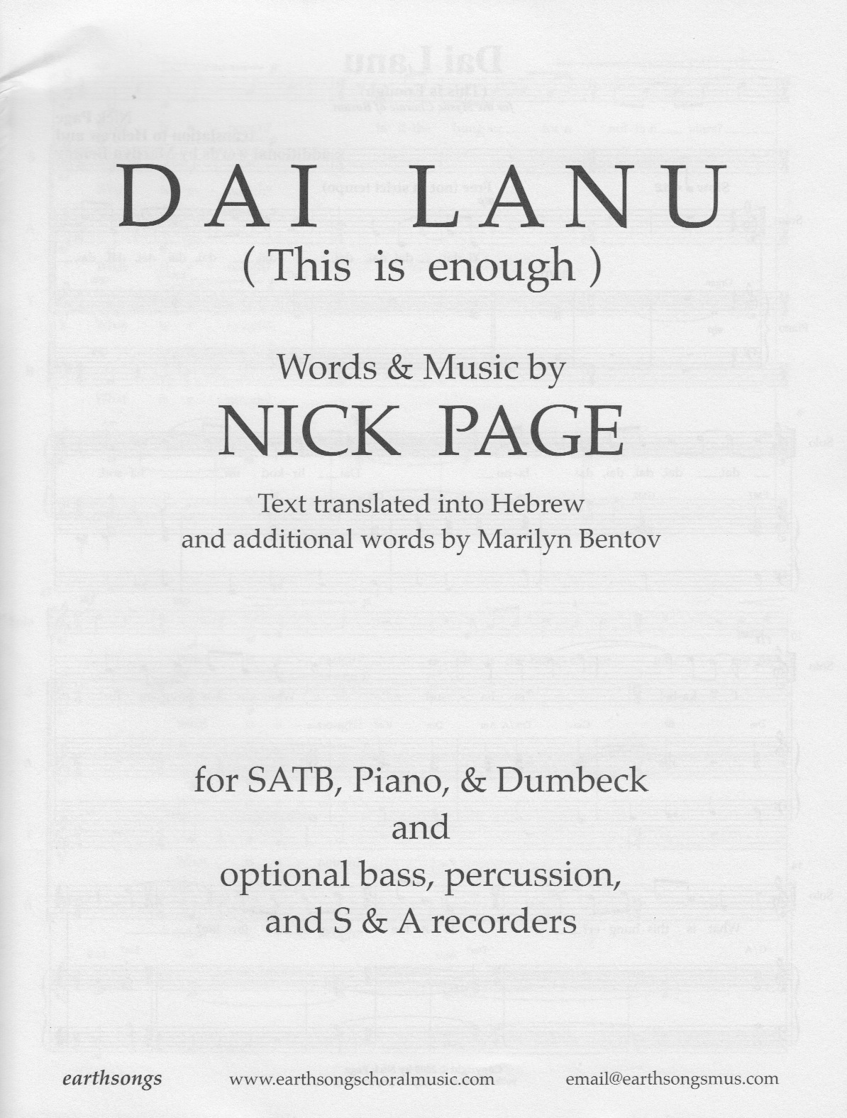 dai lanu (satb) (pdf if ordered for entire choir)