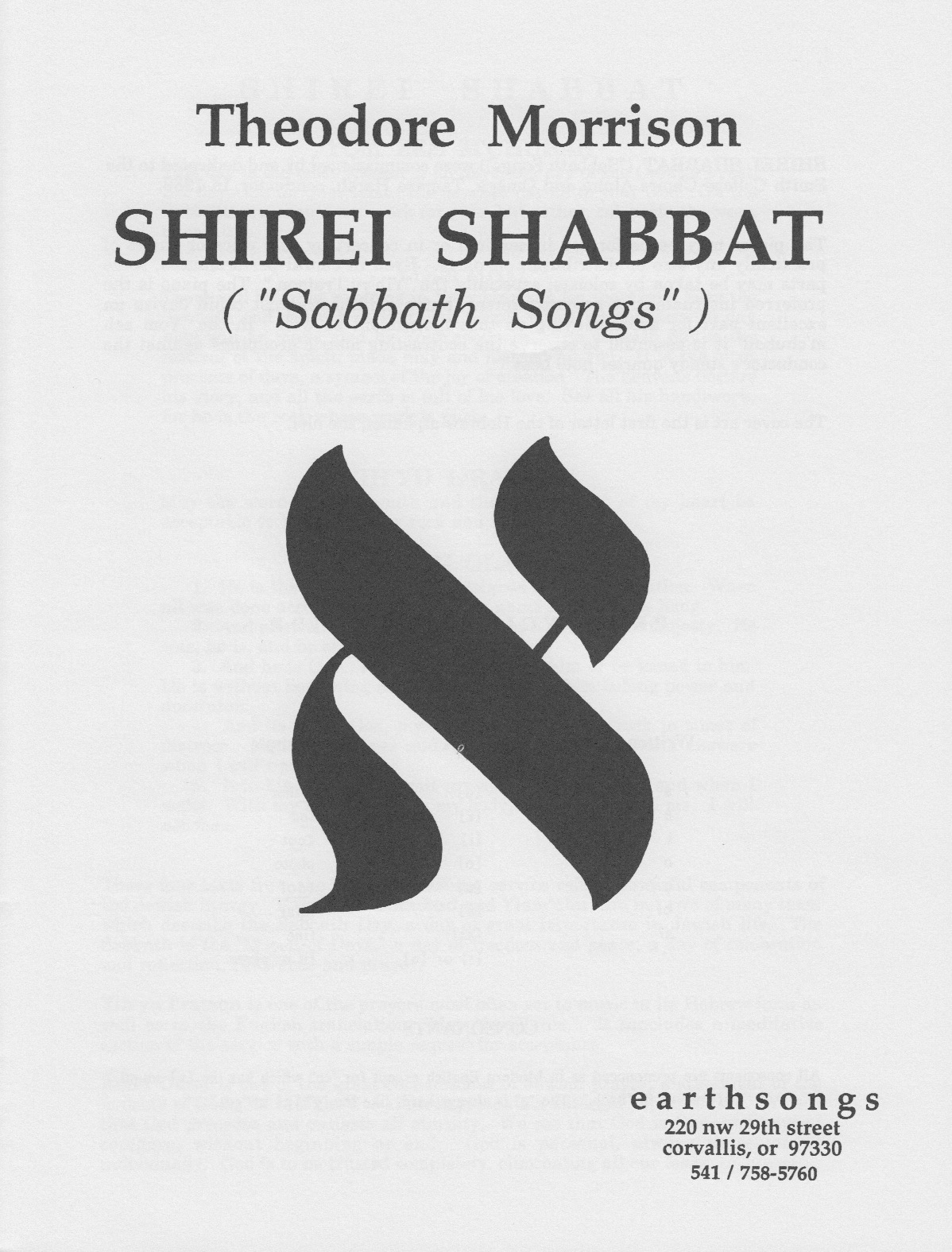 shirei shabbat (sa or tb)
