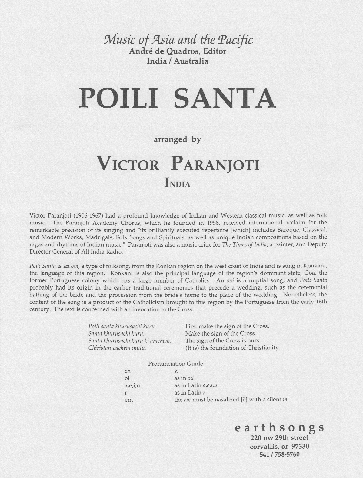 poili santa (satb) (pdf if ordered for entire choir)
