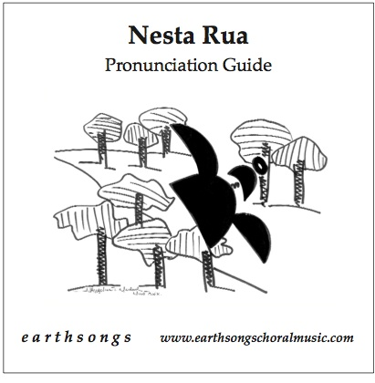 nesta rua pronunciation cd