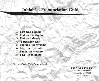 jubiaba pronunciation cd