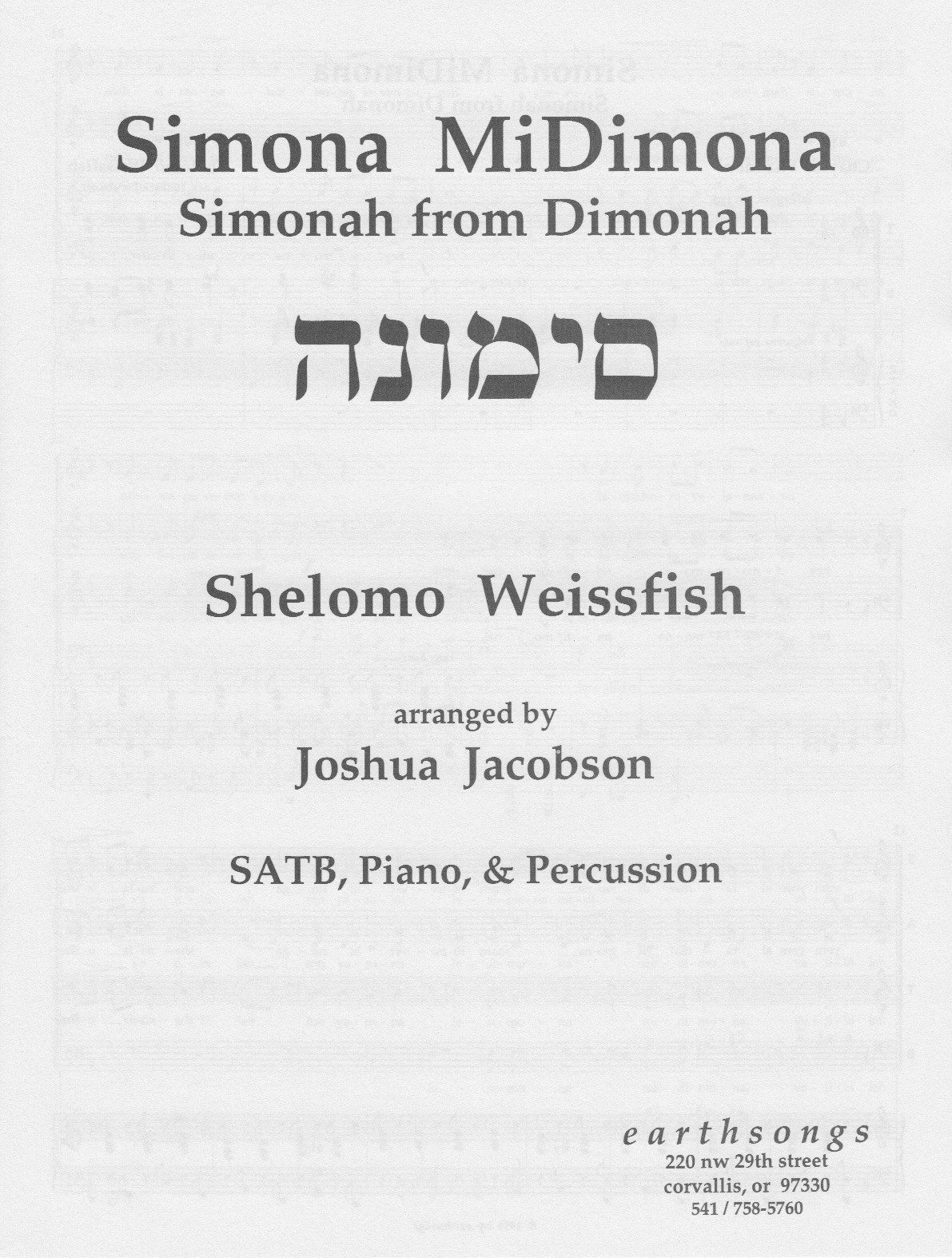 simona midimona (satb)(pdf if ordered for entire choir)