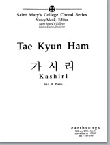 kashiri (ssa) (pdf if ordered for entire choir)