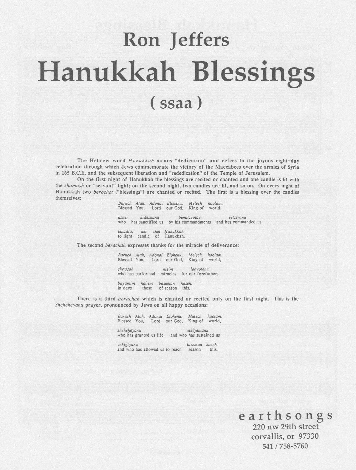 hanukkah blessings (ssa)