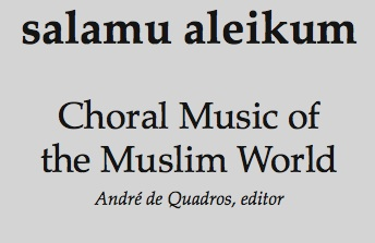 salamu aleikum: music of the muslim world